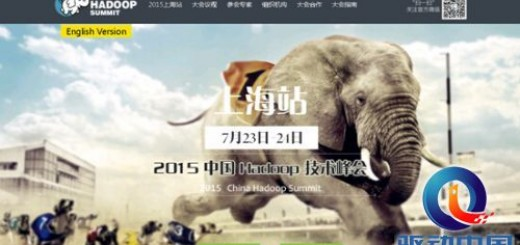 china hadoop summit China Hadoop Summit 2015 上海站