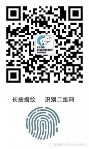 API网关 China Hadoop Summit 2017 北京站
