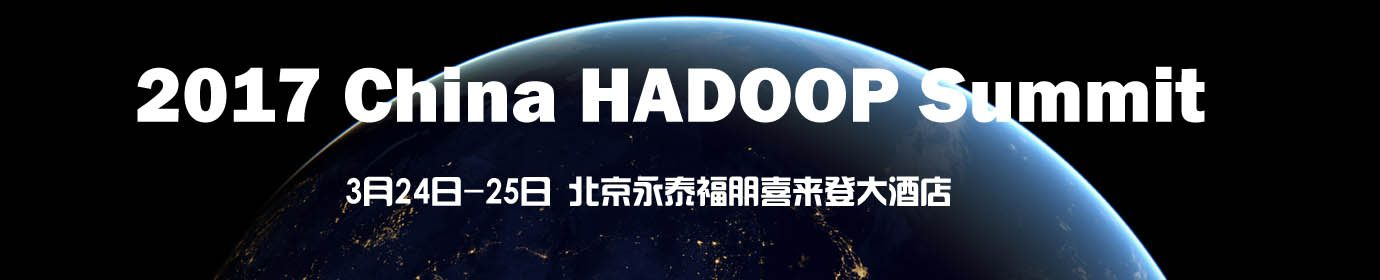 China Hadoop