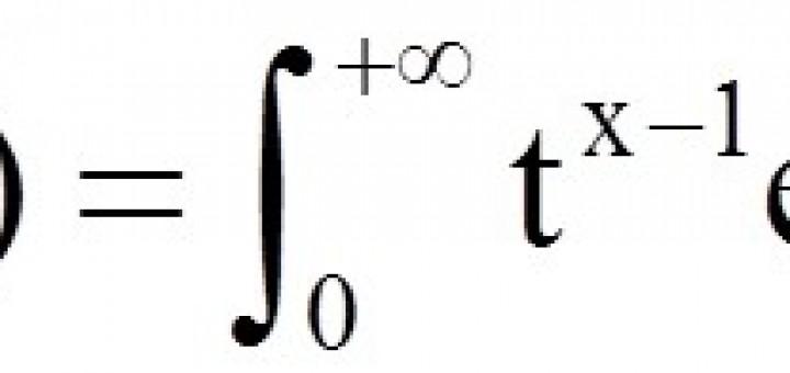 伽玛函数 应用