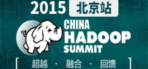 china hadoop summit 北京站 China Hadoop Summit 2015 北京站