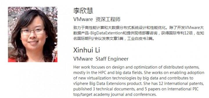 大数据虚拟化 China Hadoop Summit 2015 北京站