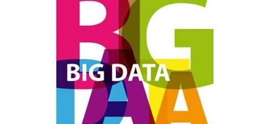 大数据平台 行业
