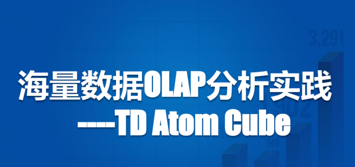 OLAP China Hadoop Summit 2016 北京