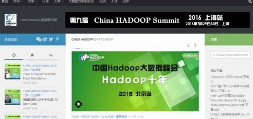 2016北京站 China Hadoop Summit 2016 北京