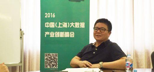 CBIS2016上海 专访