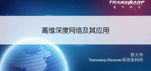 CBIS2016上海 2016年中国(上海)大数据产业创新峰会