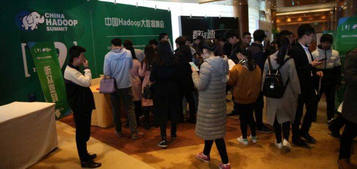 CHS2017,chinahadoopsummit2017北京站,中国Hadoop大数据技术峰会,展位,招商 China Hadoop Summit 2017 北京站